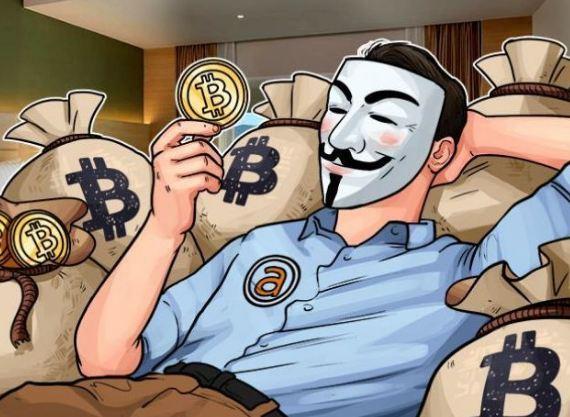 gian-lan-giao-dich-bitcoin