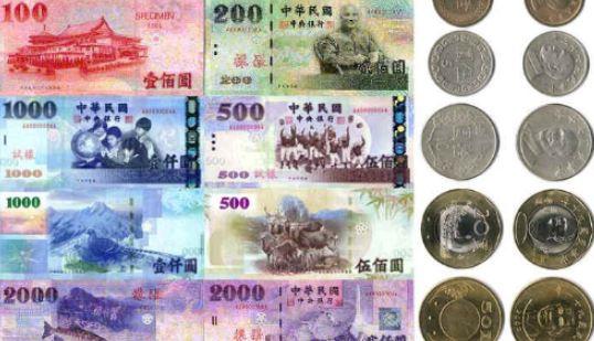 Những lưu ý về mệnh giá, tiền tệ Đài Loan